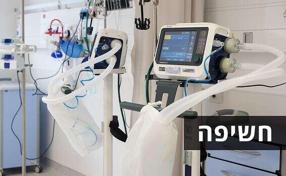 ישראל תמכור את מכונות ההנשמה שרכשה?