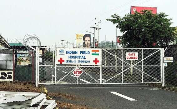L'hôpital où est conservé le corps de l'ambassadeur // Photo: AP