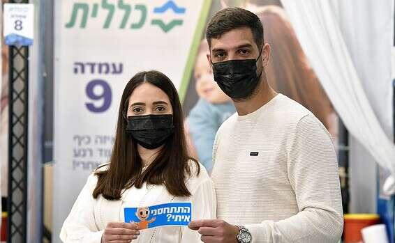 נווה חופי כהן ואביה עמר // צילום: גיל אליהו, ג'יני