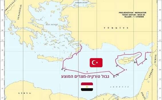 Proposition de l'amiral Yaiji pour une frontière maritime avec l'Égypte