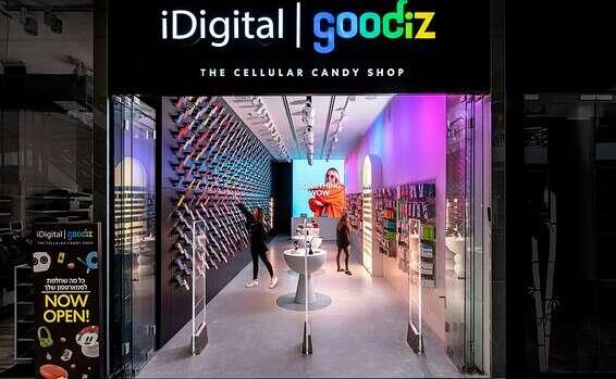 החנות הראשונה בקניון הזהב // צילום: תמיר רוגובסקי