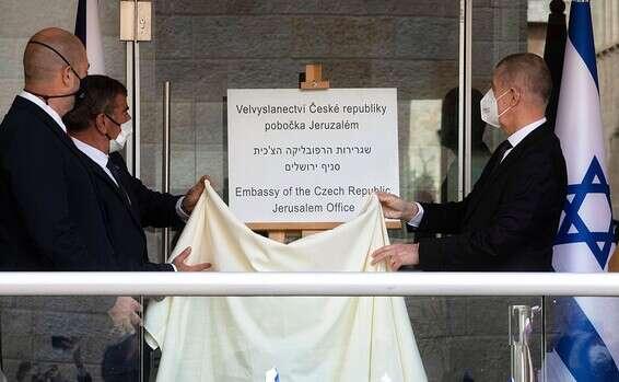 פתיחת הנציגות הצ'כית בי־ם // צילום: רויטרס