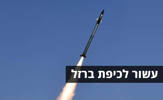 https://www.israelhayom.co.il/sites/default/files/styles/566x349/public/images/articles/2021/03/29/16170513855678_b.jpg