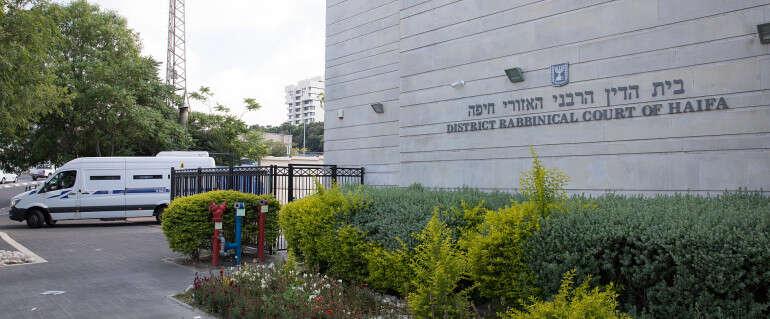 בית הדין הרבני בחיפה // צילום: מישל דוט קום