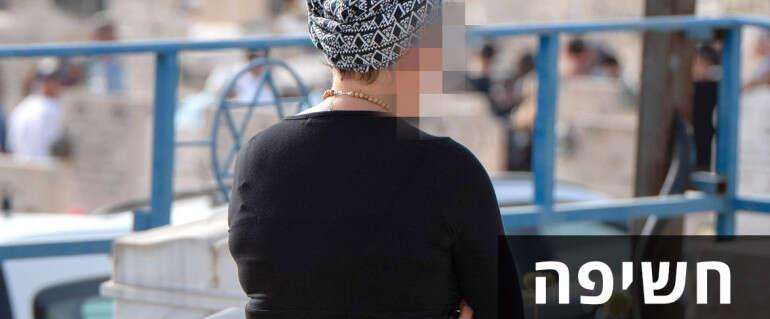 בית העלמין בצפת. למצולמות אין קשר לכתבה // צילומים: אייל מרגולין/ג׳יני