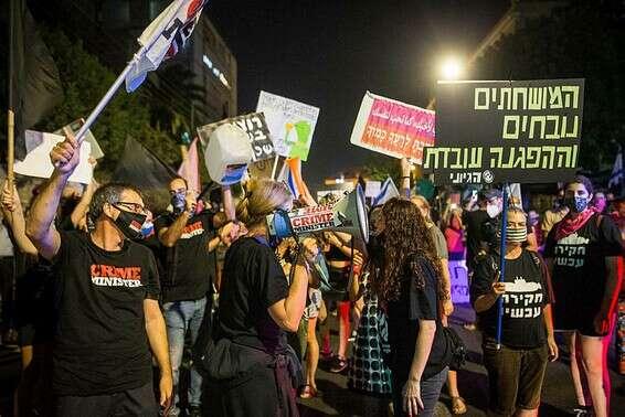 Demonstrators in Jerusalem // Photo: Oren Ben Hakon