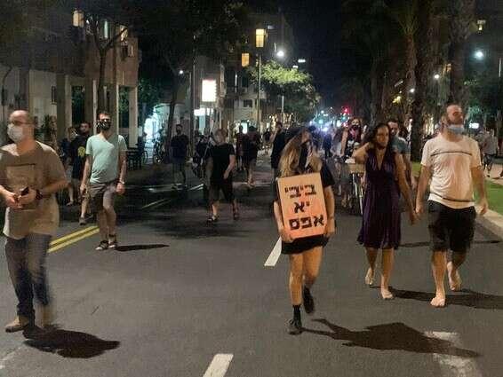 Protest in Tel Aviv, tonight