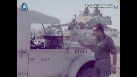 Photo: avec l'aimable autorisation des archives de Tsahal au ministère de la Défense