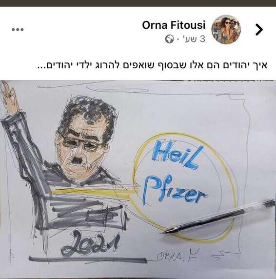 Orna Fitousi