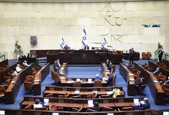 Qui prononcera son dernier discours? Plénum de la Knesset // Photo: Gideon Sharon - Porte-parole de la Knesset
