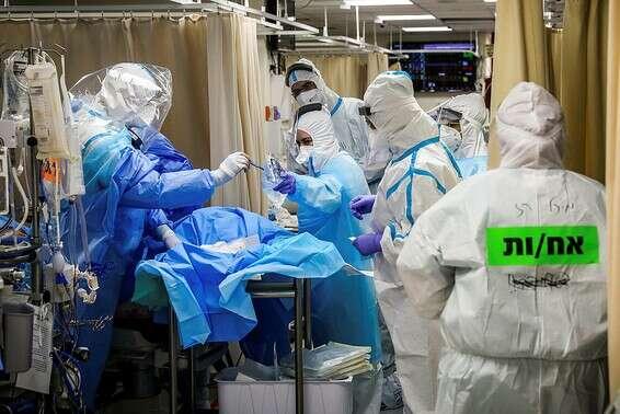 """""""יש פתרונות שניתן להנגיש למטופלים בעודם בבית - ולמנוע חלק ניכר מהעומס בבתי החולים"""" // צילום: אורן בן חקון"""