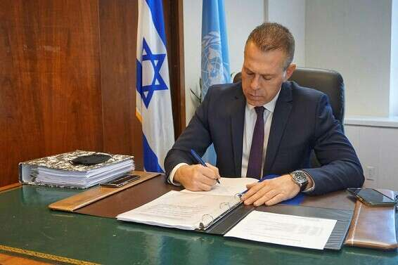 """Gilad Ardan, Ambassador of Israel came""""M., in his office in New York, last month // Photo: Israel Lao delegation""""M"""