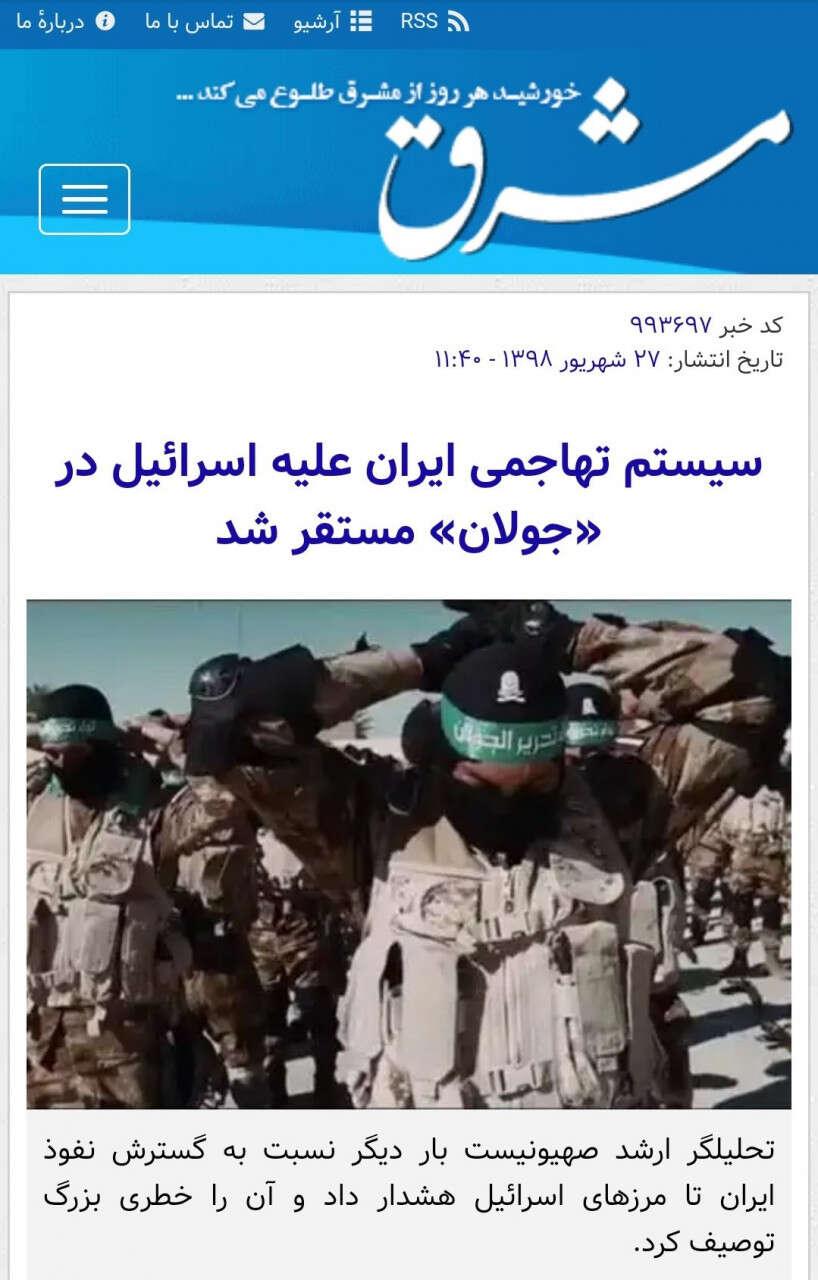 """עמוד הטוויטר של הארגון הצבאי העיראקי """"אל-נוג'באא"""" העלה ריאיון עם ד""""ר יוסי מנשרוף  JK"""