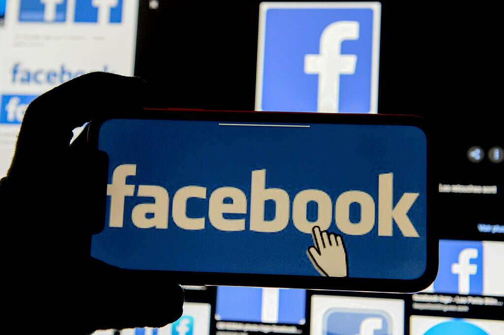 פייסבוק נגד האקדמיה