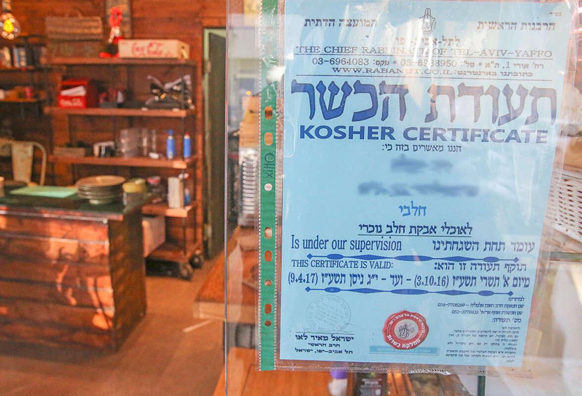 """תסיסה במועצת צהר: """"לא עדכנו את הרבנים על תמיכה ברפורמת הכשרות"""""""